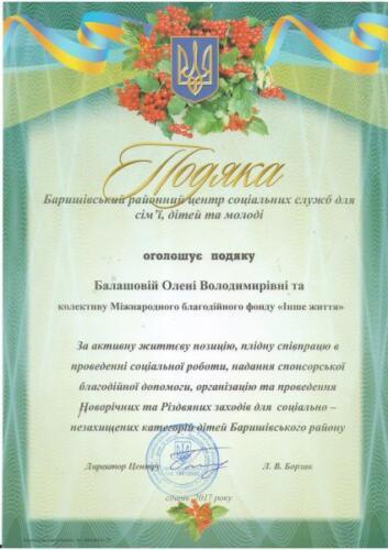 mechty-sbyvayutsya17
